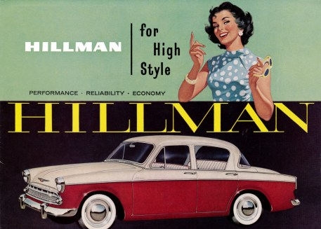 Hillman High Style small